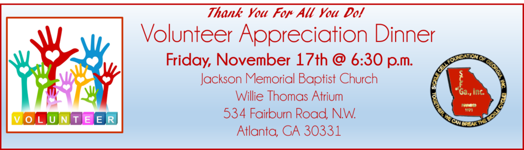 volunteer-appreciation-dinner-banner-2017-no-rsvp